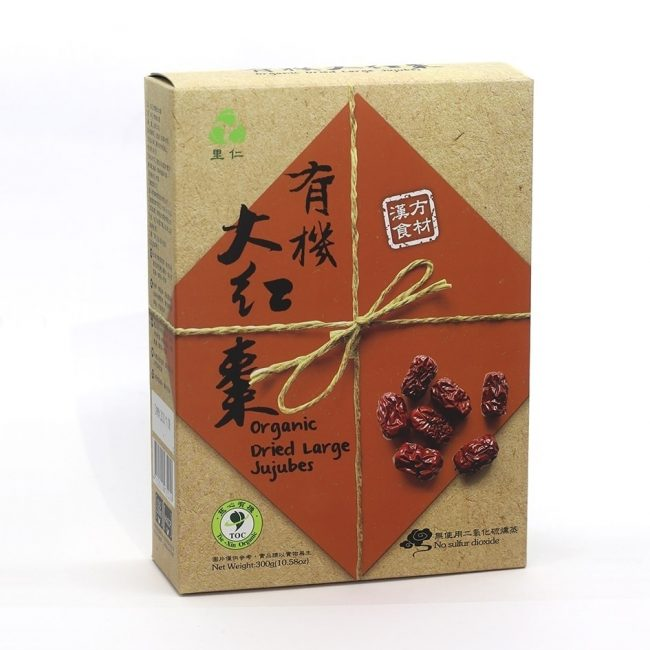 SAT Organic Dried Goji Berries, 150g