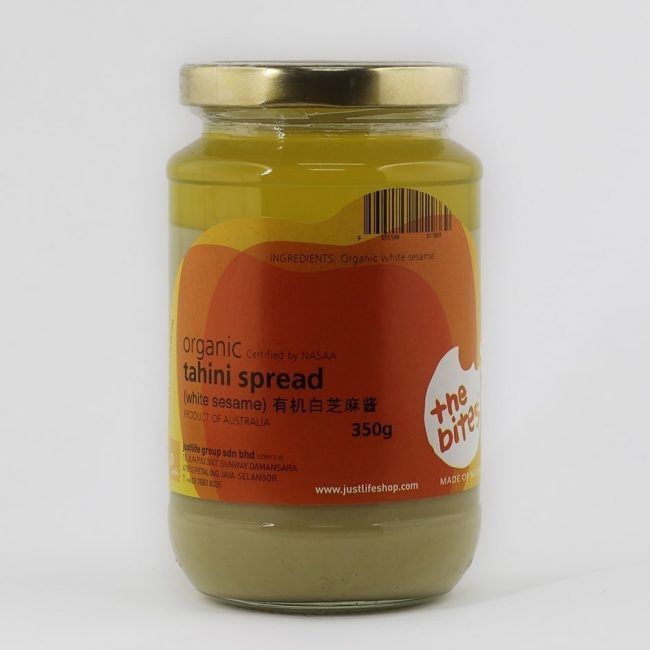 The Bites Organic Tahini Spread with White Sesame (Hulled), 350g