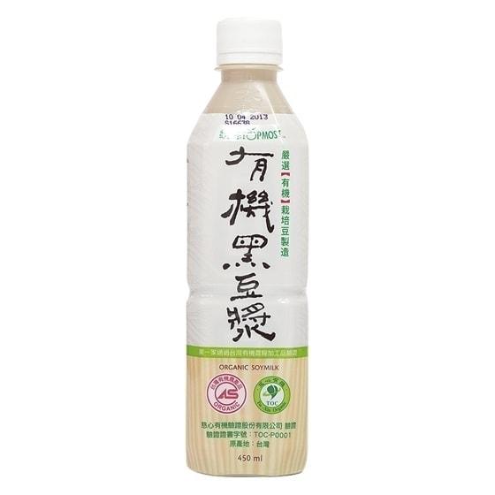 Tong Seng Organic Black Soy Milk, 450ml