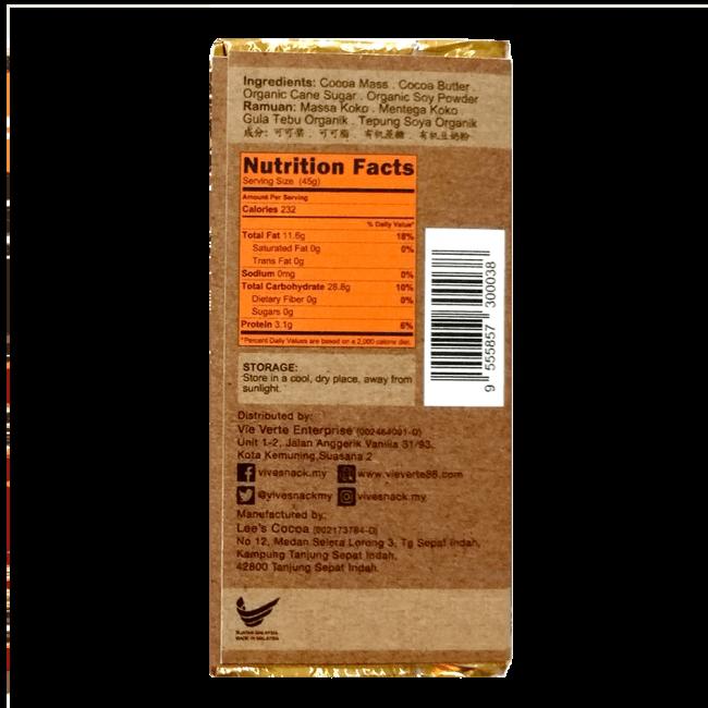 Vive 75% Dark Chocolate Bar (Soy), 45g
