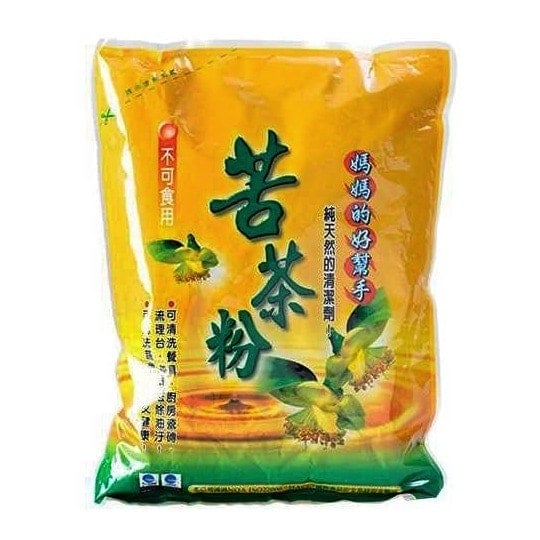 Yes Natural Bitter Tea Cleaning Powder, 1kg