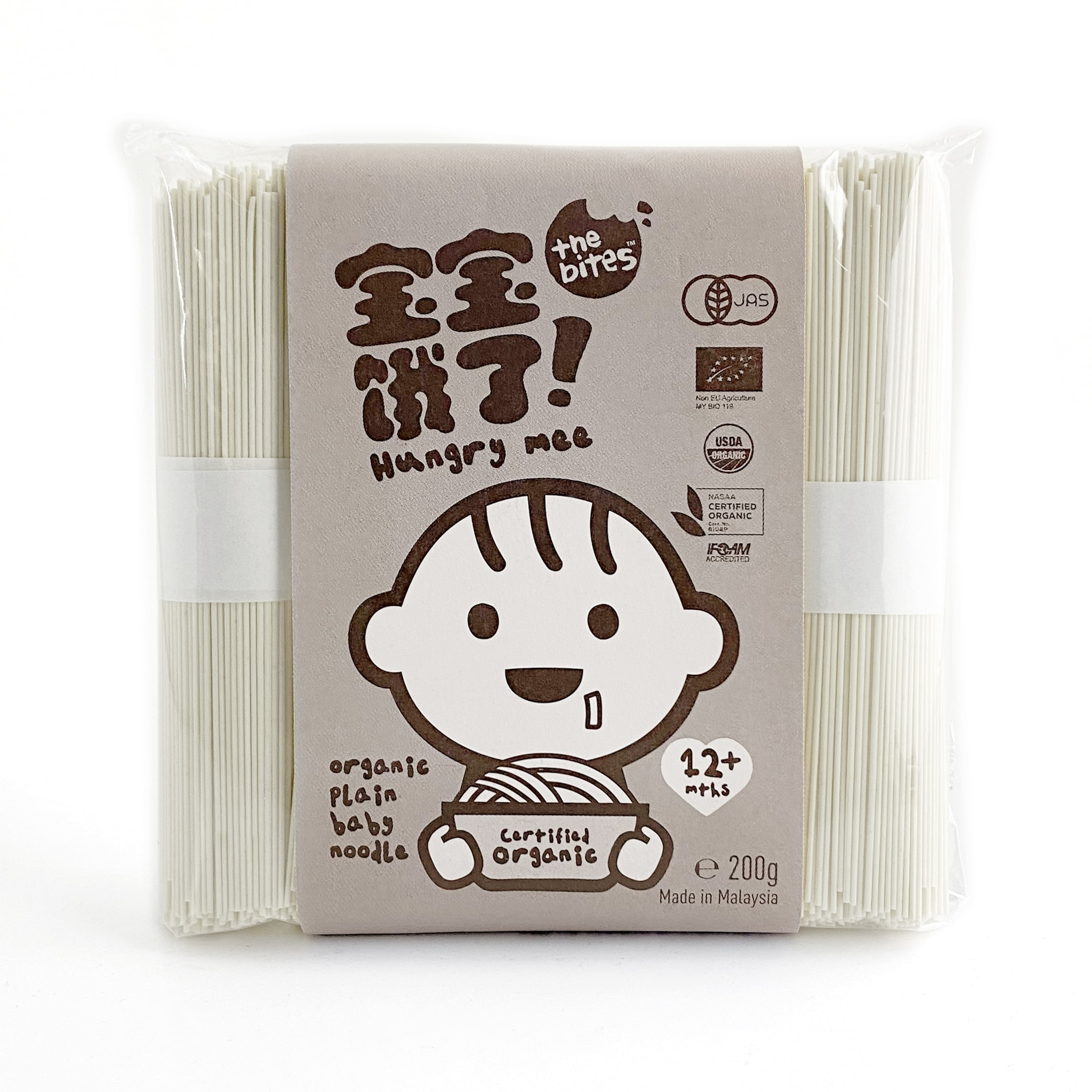 The Bites Organic Baby Noodles Plain Wheat, 200g