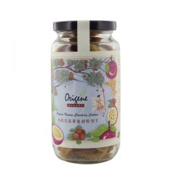 Origene passion cranberry cookies