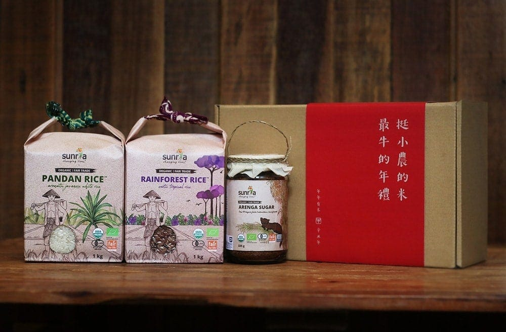 Why Not? Organic Rice Up Gift Box 2021