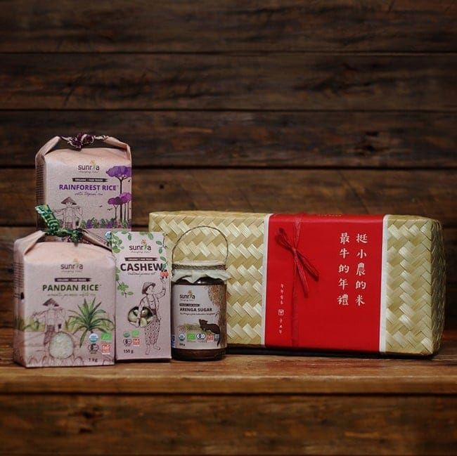 Why Not?® Organic Rice Up Hamper 2021 (Limited Edition) /《年年有米》有机好米年礼(限量版)