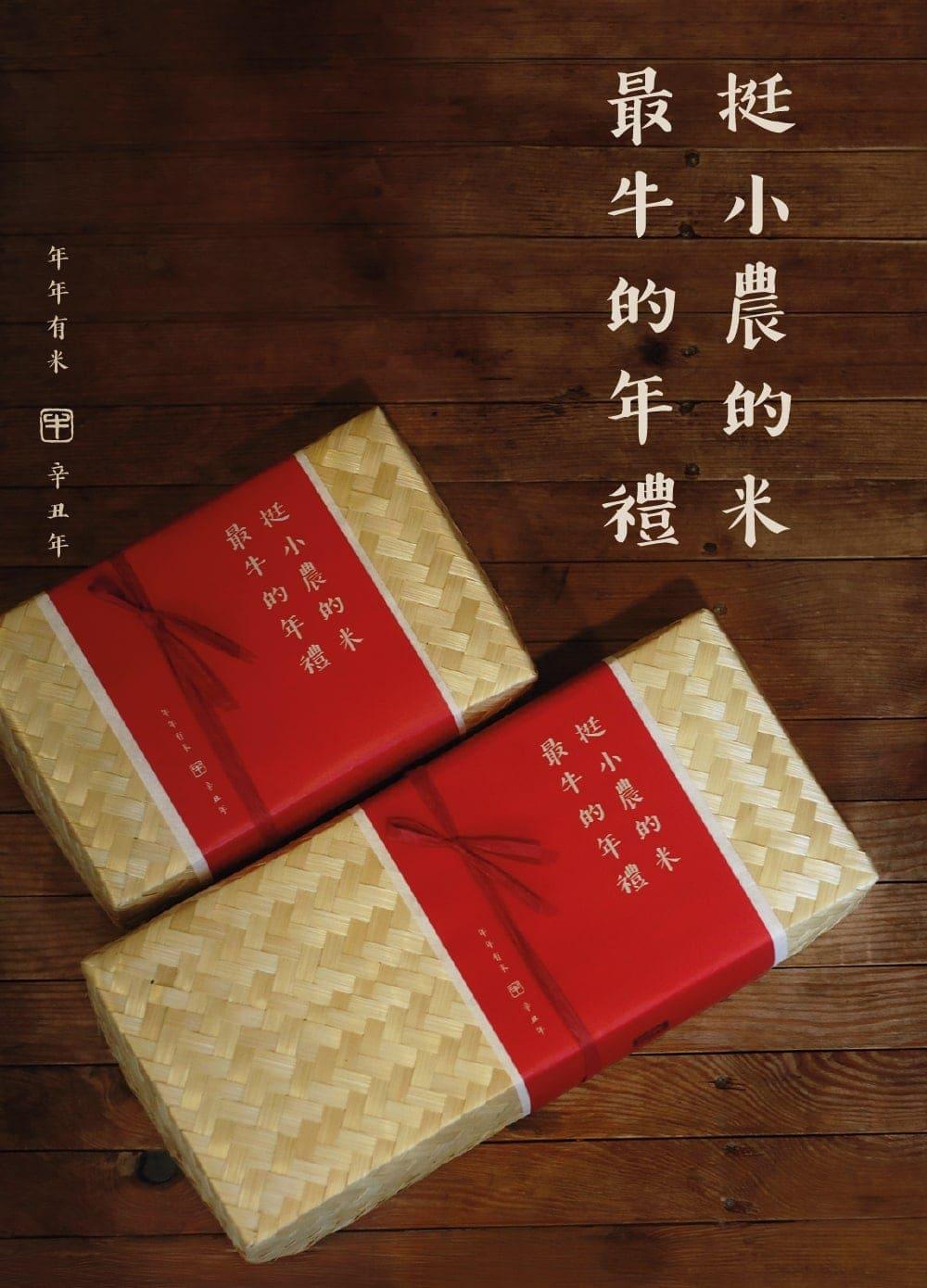 cny hamper product image 1000x1350 1