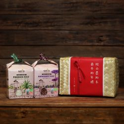 why not organic Rice Up Hamper 2021