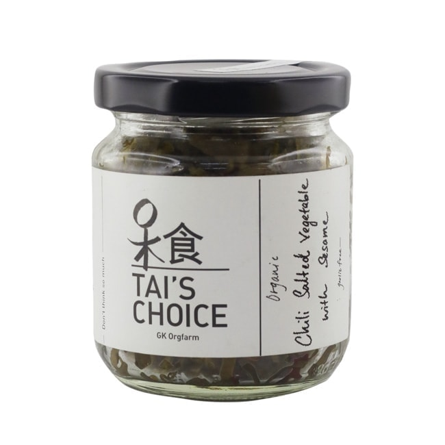 Tai's Choice Chili Salted Vegetables with Sesame, 160g