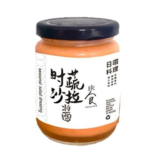 (PRE-ORDER) LV SHI Cherry Tomato Salad Dressing, 190g